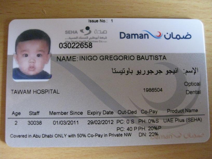 My Insurance Card | The Adventures of Iñigo Boy