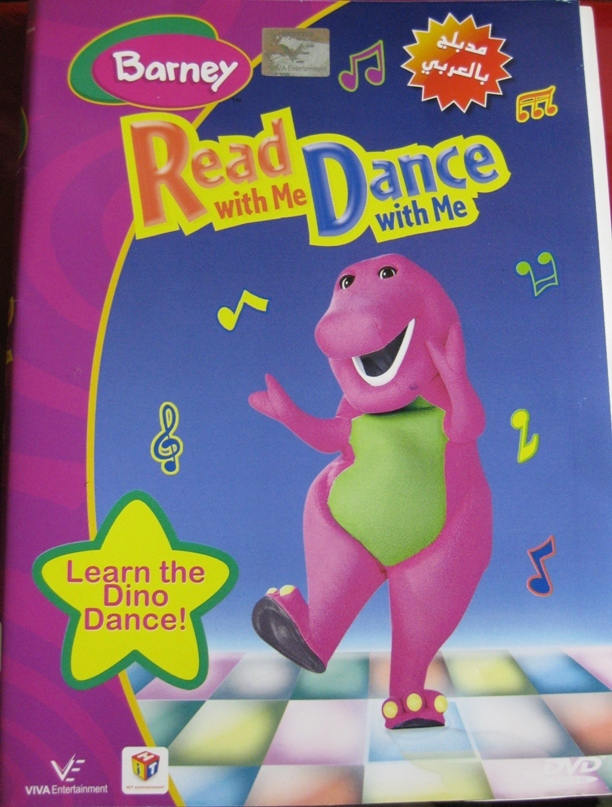 Barney Videos (1/6)