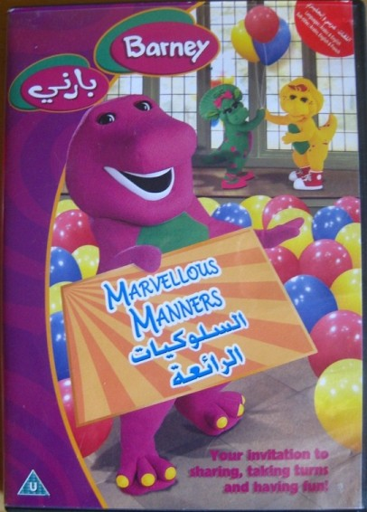 Barney Videos (4/6)