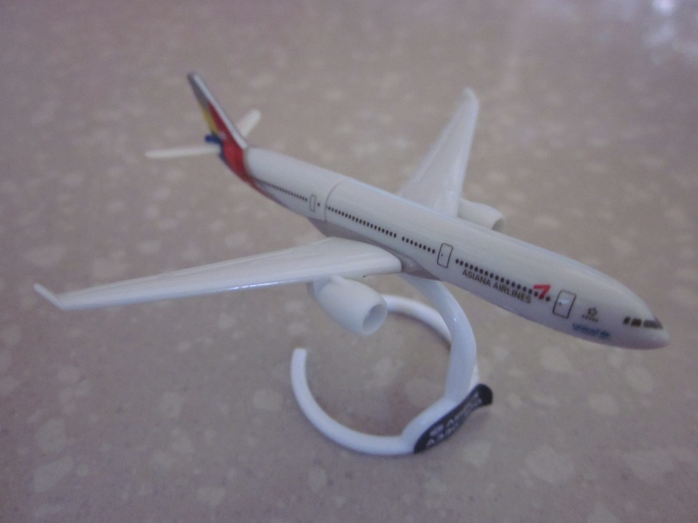 A330-300 Airbus Collection (2/6)