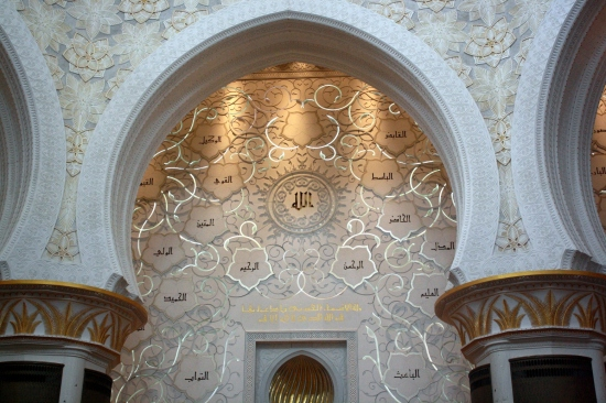 Nov 17 01_Grand Mosque-097