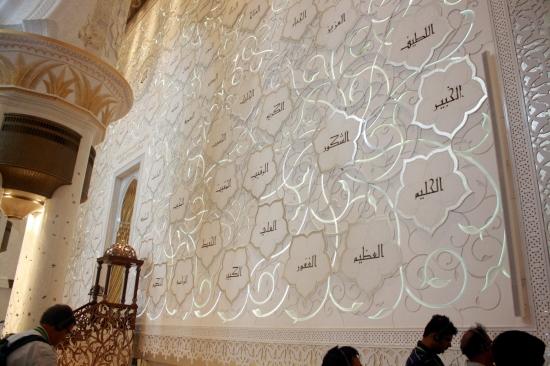 Nov 17 01_Grand Mosque-108